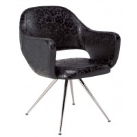 "Кресло для холла ""FIFTY"""