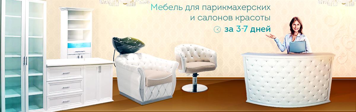 https://beautymebeli.ru/