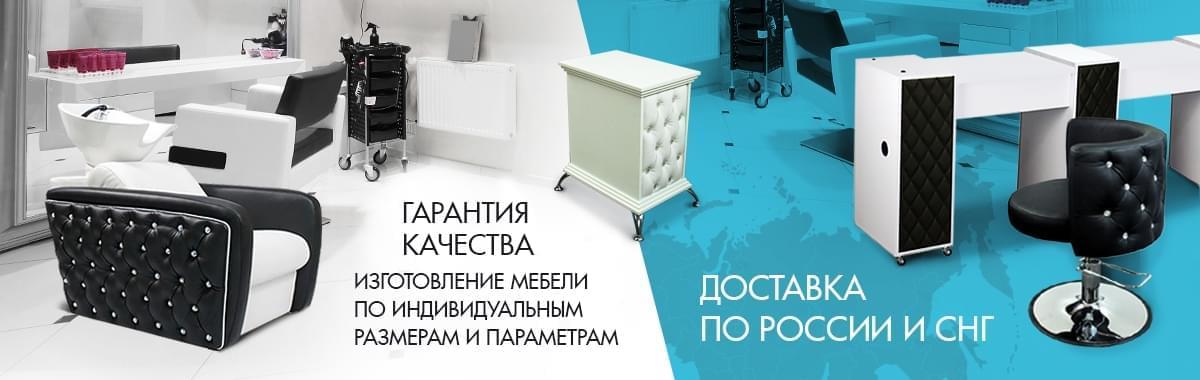 https://vse-dlyasalona.ru/